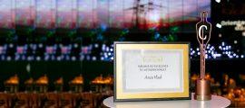 Anca Vlad a primit Premiul de Excelenta in Antreprenoriat, oferit de Revista Capital